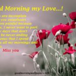 Good Morning Poetry in English {Romantic Poems For Lover}