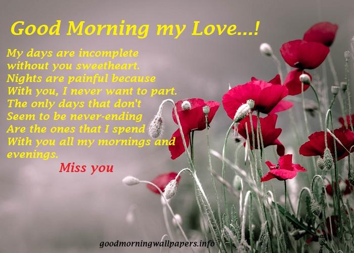 Good Morning Love Poems