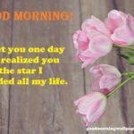 Good Morning Wishes for Friends {Whatsapp, Facebook}