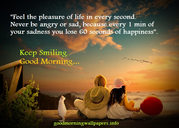 Good Morning Brother Quotes