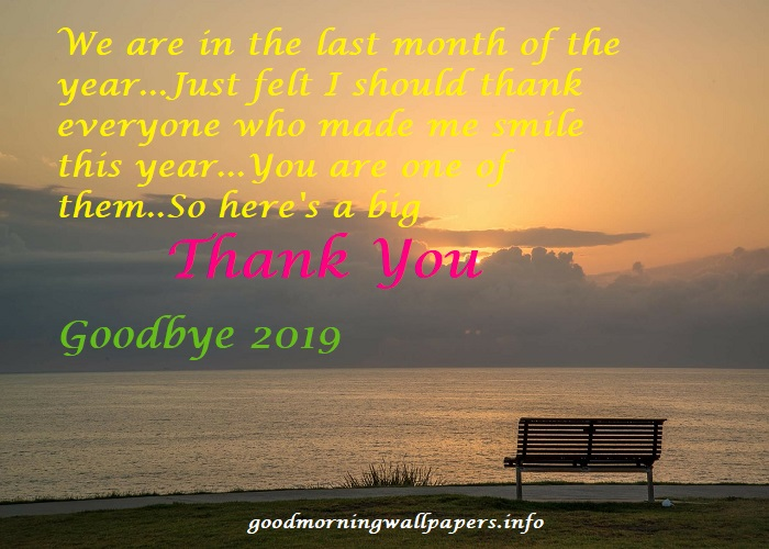 End of the Year Thank You Message