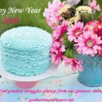 Happy New Year 2020 Cake Images {Beautiful HD Cake Designs}