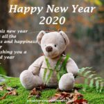 New Year Good Morning Images 2020 {Beautiful HD Collection}