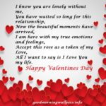 14 Romantic Happy Valentines Day Poems for him