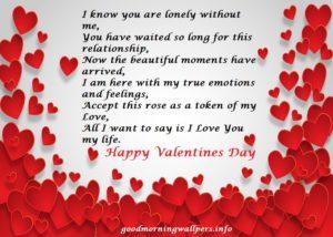 Valentine Day Poem