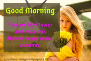 Good Morning Prayer Text Message Download Free