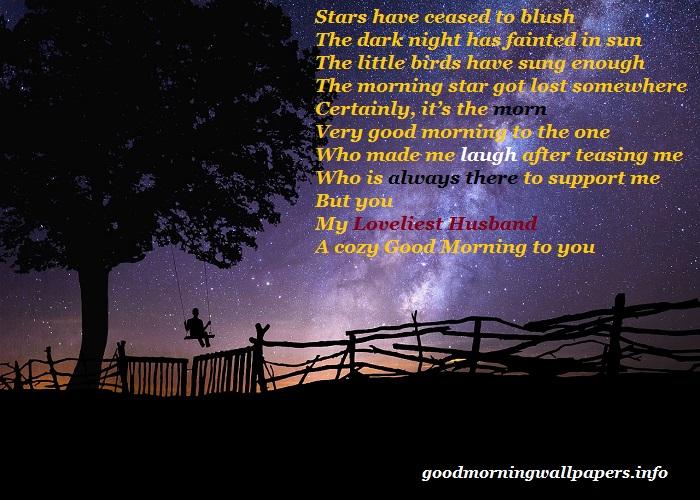 Good Morning Poem for Lover