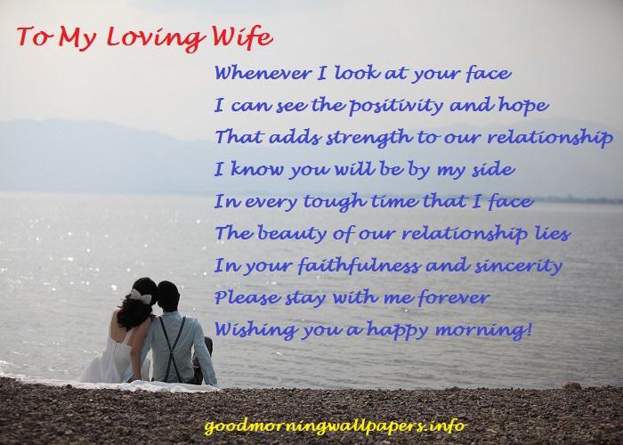 Romantic Good Morning Love Poem for Her