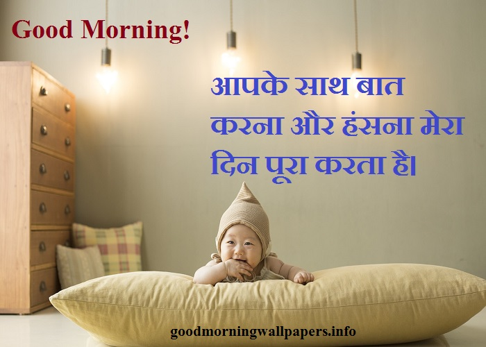 Smile Quotes in Hindi for her