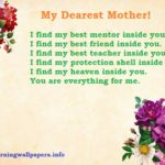 Heart touching Good Morning Wishes and Messages for Mom