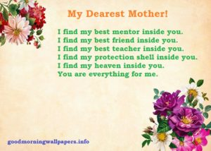 Morning Wishes to Mom