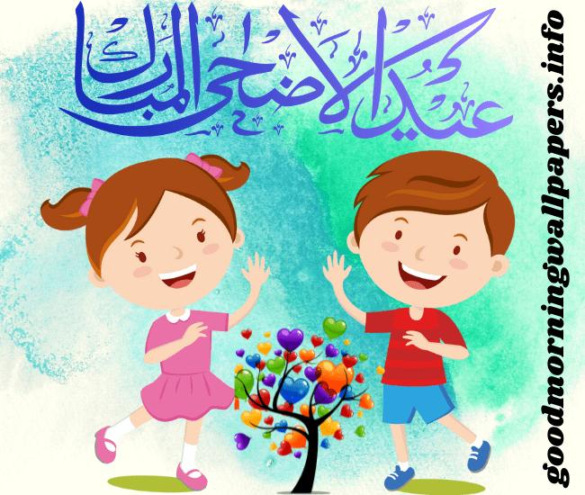 Eid-ul-Adha Images 2021