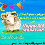 Happy Eid-ul-Adha Mubarak Images 2021 {Bakra Eid Wishes}